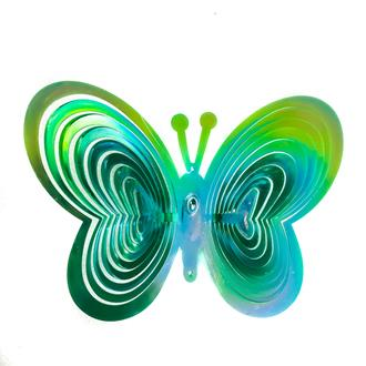 Wind Twist Butterfly