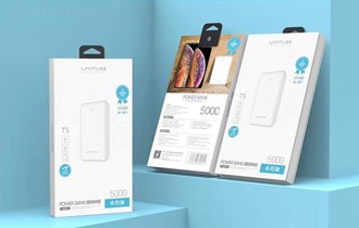Lantu PowerBank -5000Mah