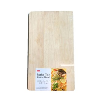 Rubber Tree Cutting Board (L)