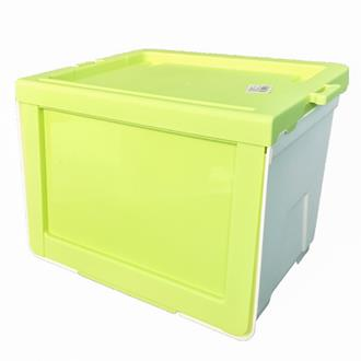 Cube Storage Box - Green