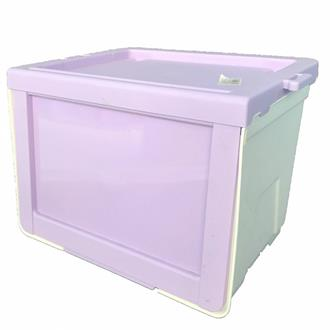 Cube Storage Box - Purple
